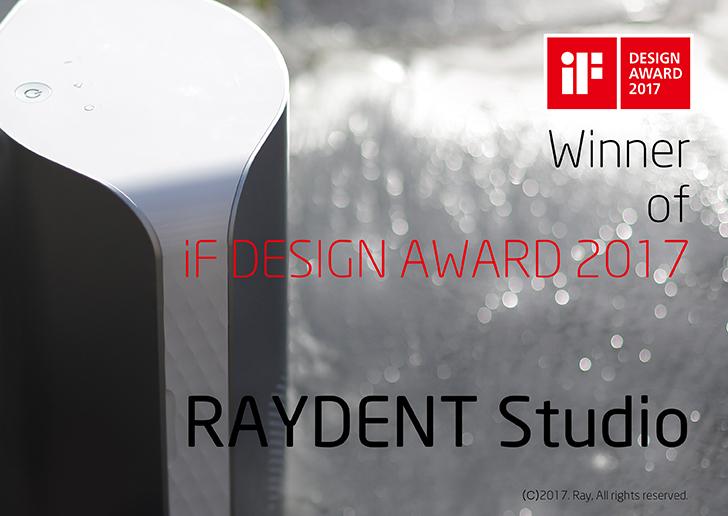 Winner of iF DESIGN AWARD 2017